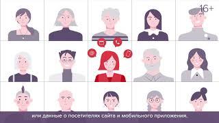Как привлечь новых клиентов с помощью технологии Look-alike?