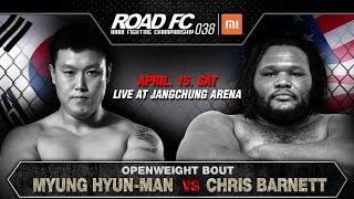 MYUNG HYUN MAN(명현만) VS CHRIS BARNETT(크리스 바넷)