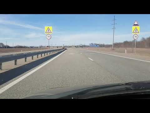 Дороги на Кубани, Белореченск. Конец февраля 2020.