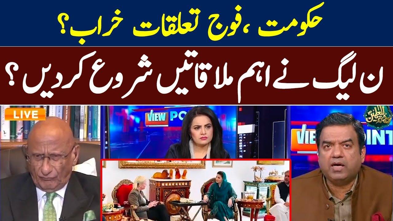 Download View Point   Imran Yaqub Khan   Zafar Hilaly   GNN   15 October 2021