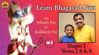 ep 3 | Ch 1 Verses 7,8,9 | Learn Bhagavad-Gītā with Ishaan Pai & Kuldeep Pai