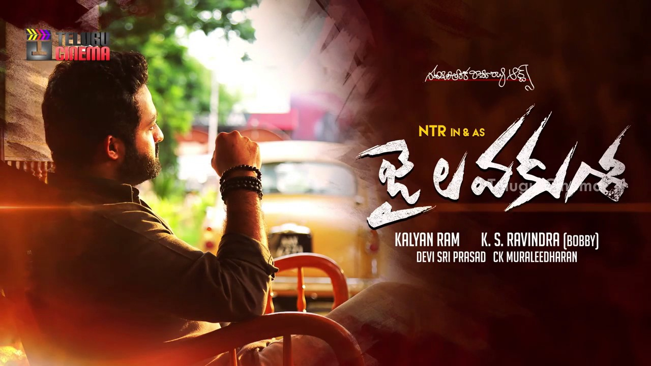 Jai Lava Kusa 2017 Telugu Full Movie Download HD DVDRip