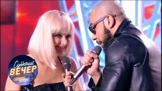 Download MC Doni и Натали - А ты такой | Субботний вечер от 24.09.16 Mp3 and Videos