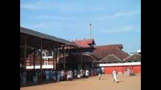 Krishna Guruvayurappa