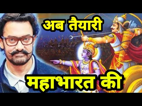 Aamir Khan Goes To America for His Next Big Project