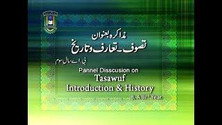 MANUU_Tasawuf : Taruf-o-Tareekh(Introduction & History)_B.A 3rd Year