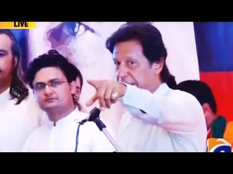 Imran Khan Speech In Conventional Workers About Raiwind March In Islamabad - Express News