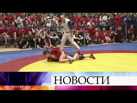 В России отмечают юбилей национального вида спорта - самбо.