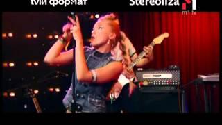 "Stereoliza - Живой концерт Live. Эфир программы ""TVій формат"" (28.03.08)"