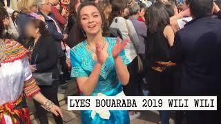 LYES 2019 اجمل اغنية قبائلية لاعراس