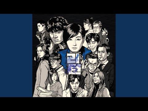 Top Tracks - No Yoo Rim
