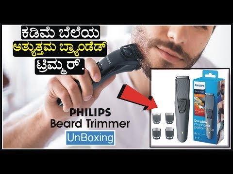 Philips Beard Trimmer UnBoxing & Review   Amazon Prime Day - 2018   Needs Of Public