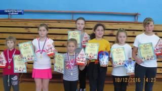 видео В школе прошел турнир по настольному теннису
