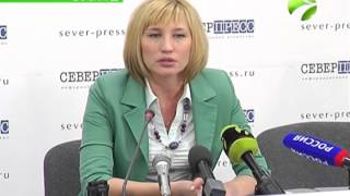 в 2016 году на лечение туберкулеза округ выделит более 7 млн рублей