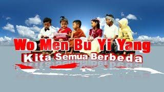 Wo Men Bu Yi Yang Arti Lirik Bahasa Indonesia