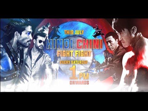 A Premium Indian Movie Channel   Rishtey Cineplex   Viacom18
