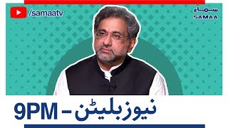 Samaa Bulletin - 9PM - 22 October 2018
