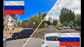 Россия и Россия. Сравнение. Омск - Зеленоградск.
