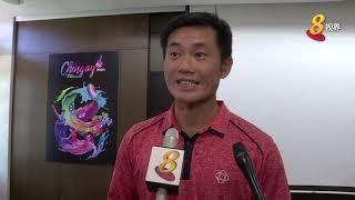 新加坡妆艺大游行2020明天如期举行 加强防疫措施