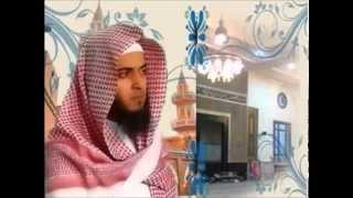 Beautiful Quran Recitation : Qari Abdulaziz Al-Zahrani (Surah al Haqqah)