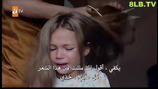 مسلسل تركي أم تقص شعر ابنتها لأنها تبكي 😭😖💔💔//مسلسلات تركية..