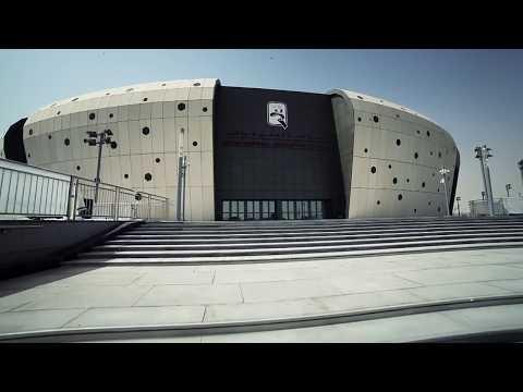 Qatar Handball Association Complex