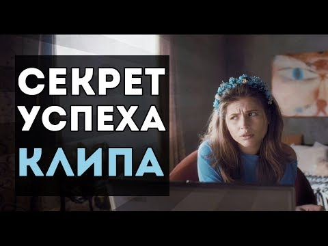 НА ЛАБУТЕНАХ!!!!  ФАКТЫ ПРО ЛАБУТЕНЫ И КЛИП (Ленинград — Экспонат)