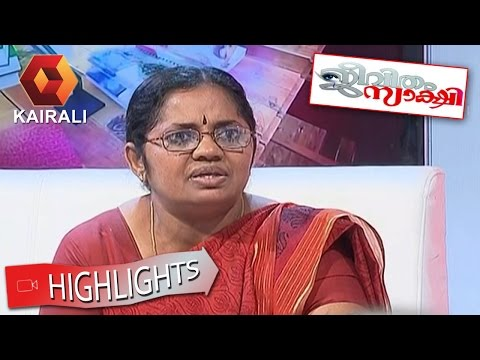Jeevitham Sakshi 09 06 2015 Highlights
