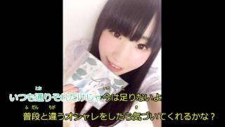綾瀬理恵さんのアルバム「Sugar Trick」から「Dolly Honey Kiss」のカラ...