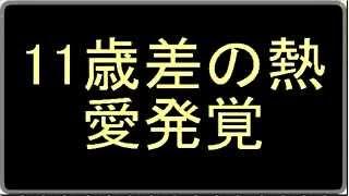 【芸能】長澤まさみ&伊勢谷友介、11歳差の熱愛発覚 女優・長澤まさみ(...