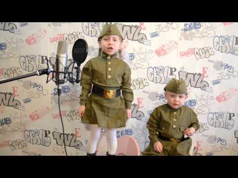 Детские песни об армии
