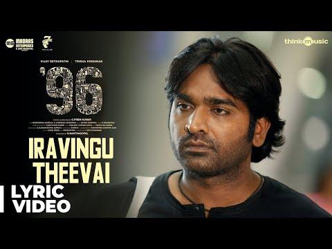 96 Songs | Iravingu Theevai Song | Vijay Sethupathi, Trisha | Govind Vasantha | C. Prem Kumar