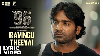 "Madras enterprises presents ""96"" tamil movie songs 96 