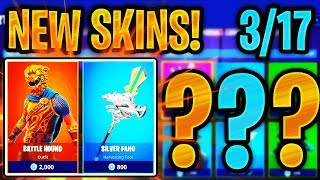FORTNITE ARTICLE SHOP MARS 17TH! FORTNITE NOUVEAU SKINS UPDATE! (NOUVEAUX ARTICLES QUOTIDIENS DE FORTNITE BATTLE ROYALE)