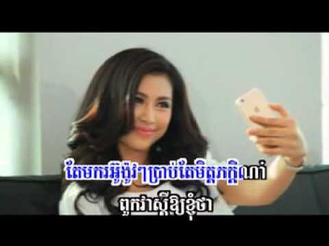 03  Ort Kvol Somkhan Oun Saart Serey Mun full MV SD vol. 171