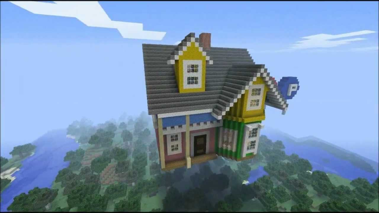 Minecraft Up The Movie House Youtube