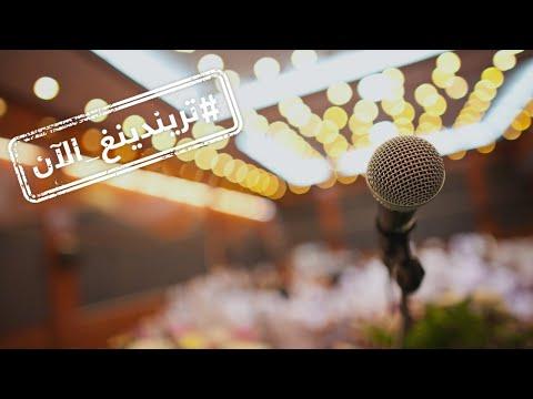 شاب يقتحم المسرح ليقبل رأس ويد راشد الماجد  - نشر قبل 24 ساعة