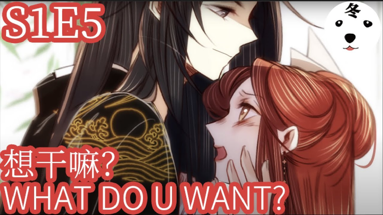 ❤ Anime动态漫 | Back to the Palace 凤还朝 S1E5 WHAT DO U WANT 想干嘛(Original/Eng sub)