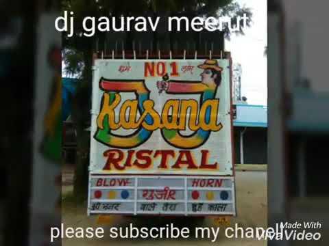 DJ Kasana Coemption Palwal