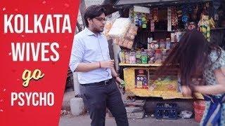 Kolkata Wives Go Psycho | Bou Keno Psycho | Bengali Web Series | Streaming Now | hoichoi
