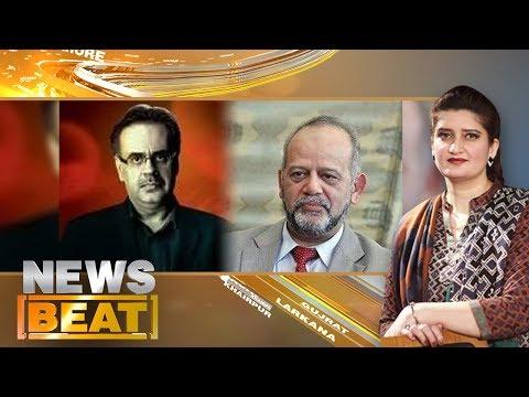News Beat - Paras Jahanzeb - SAMAA TV - 29 Oct 2017