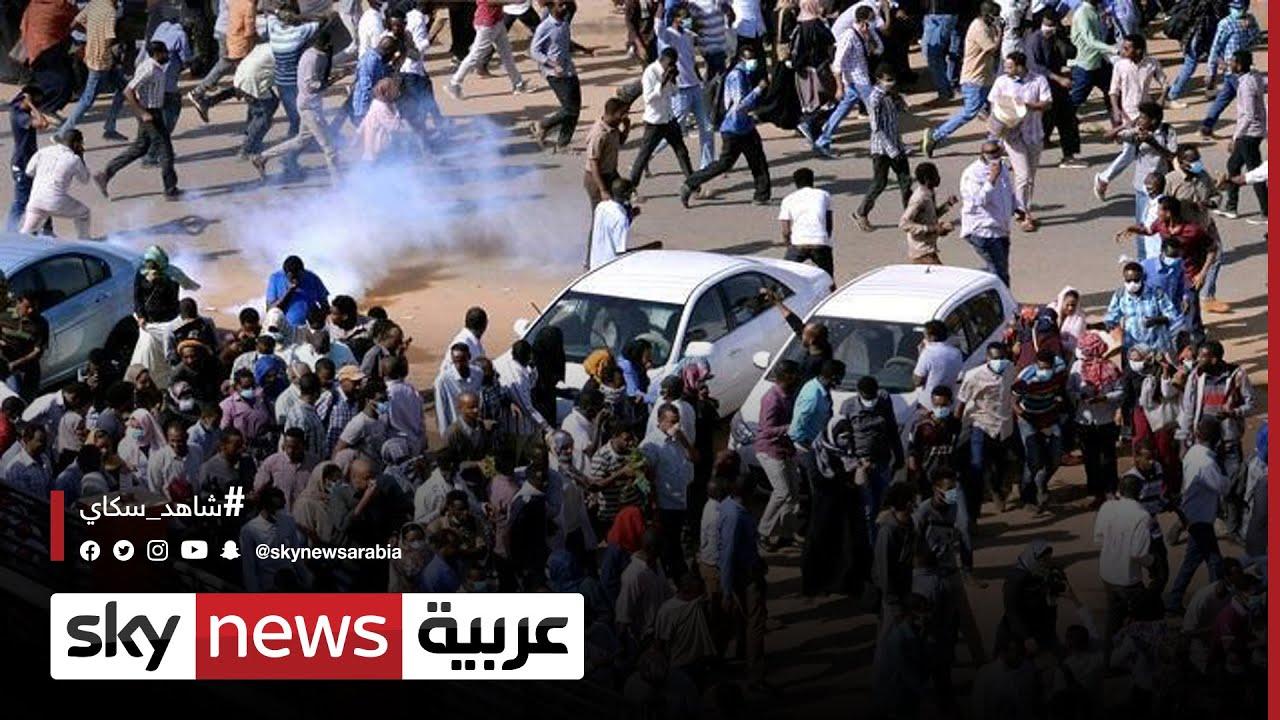 الشرطة السودانية تطلق الغاز لتفريق المحتجين وسط الخرطوم