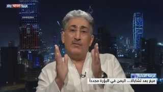 ميغ بعد تشابالا.. اليمن في البؤرة مجددا