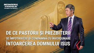 """Film creștin """"Mesagerul Evangheliei"""" Segment 3 - Cum tratează pastorii și prezbiterii întoarcerea Domnului"""