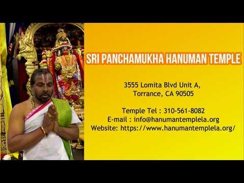 Appeal To Devotees || Sri Panchamukha Hanuman Temple
