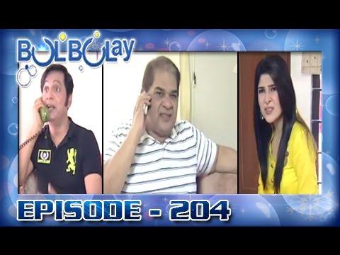 Bulbulay Ep 204 - ARY Digital Drama thumbnail