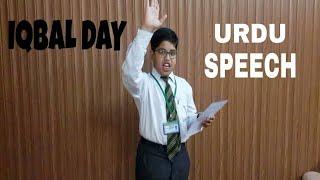 Iqbal Day - Urdu Speech