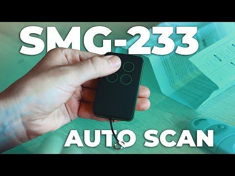 Пульт для Гаражных Ворот Auto Scan SMG-233