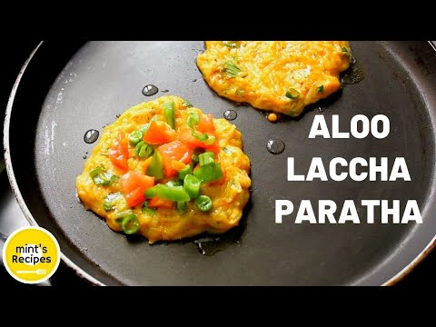 Potato Pancake Recipe In Hindi | Indian Breakfast Recipe | Indian Recipe | Vegan Recipes | Ep-124