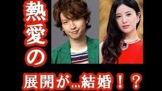 先月末、 7月発売のフライデーで 報じられた 吉高由里子さん との交際に...